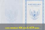 Cara membuat Kartu Keluarga (KK) dan KTP baru