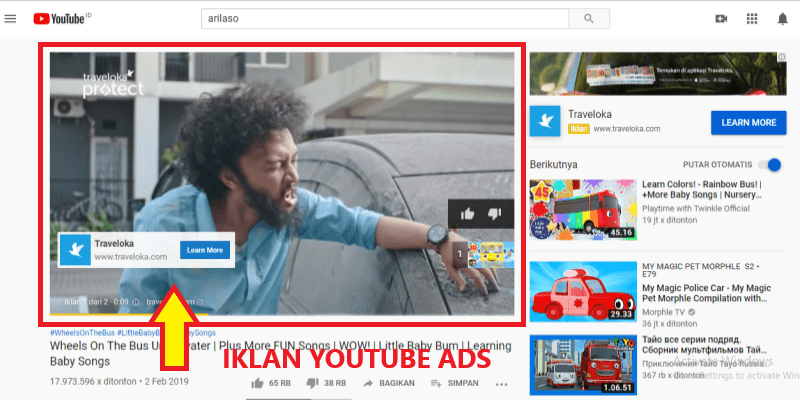 Digital Marketing Youtube Ads